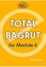 Total Bagrut